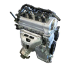 Toyota 1NZ FXE Japanese engine for Prius