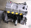 Mazda G6 MPV engine from Japan