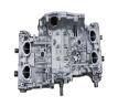 Subaru EJ25 rebuilt engine