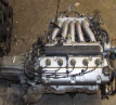 Acura Vigor G25A engine