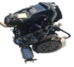 Nissan QR25 engine for Frontier