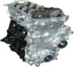 Toyota 2TR FE rebuilt JDM engine
